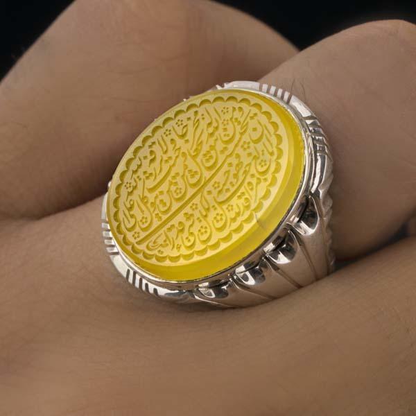 انگشتر مردانه عقیق زرد خطی دست ساز