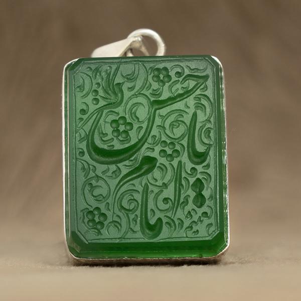 مدال عقیق سبز خطی