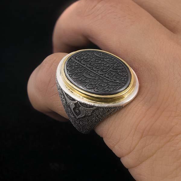 انگشتر مردانه حدید خطی دست ساز