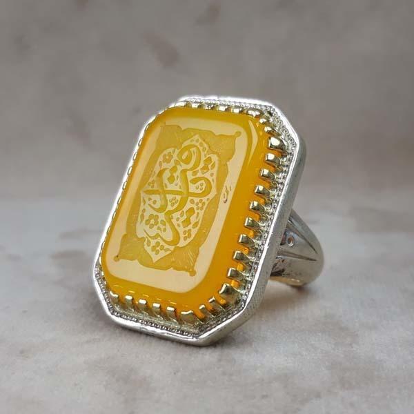 ست انگشتر و دستبند عقیق زرد معدنی خطی