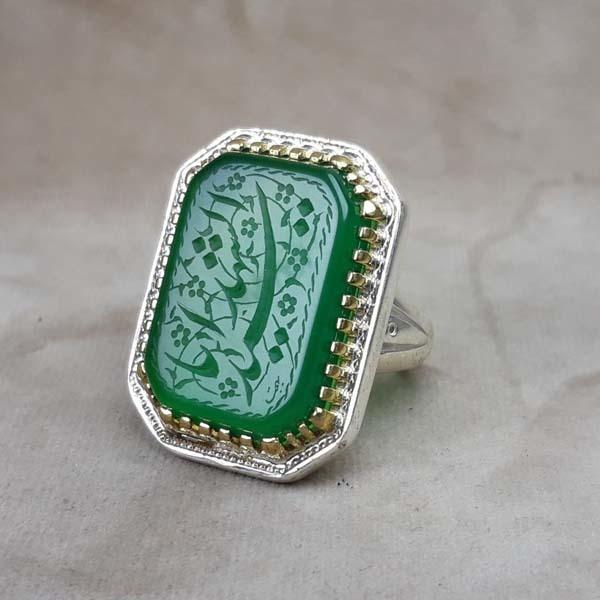ست انگشتر و دستبند چرمی عقیق سبز خطی