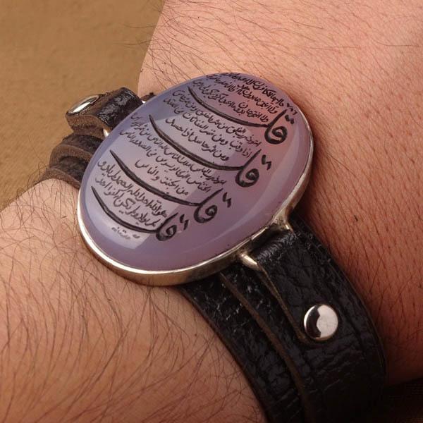 دستبند چرم عقیق کبود خطی