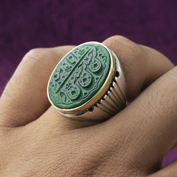 انگشتر مردانه عقیق سبز معدنی دست ساز