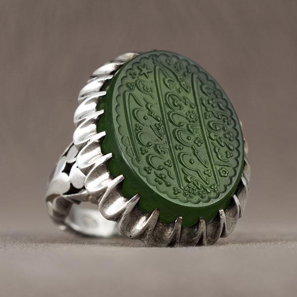 انگشتر مردانه یشم معدنی دستساز